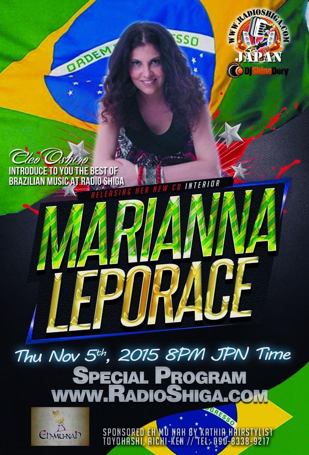 Flyer Marianna Red